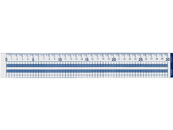 コクヨ 方眼直線定規 30cm CL-RG30が186円【ココデカウ】