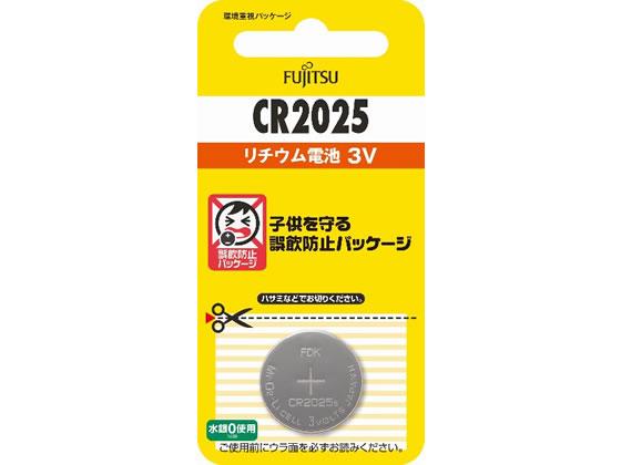 ボタン 電池 cr2025