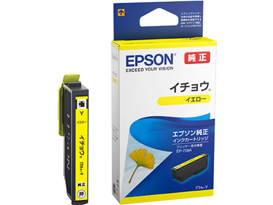 EPSON インクカートリッジ イエロー ITH-Y