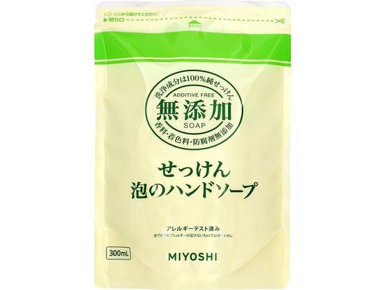 石鹸 ソープ ミヨシ ハンド