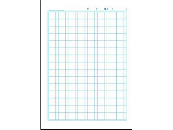 プリント 漢字プリント 3年生 : ... 学習帳 漢字練習帳 120字 JL-50-2