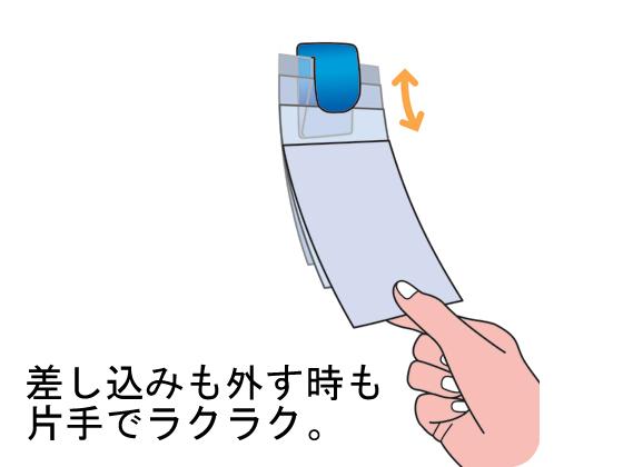 オート メモクリップ カラー マグネットタイプ 青 MC-380Mが243円 ...