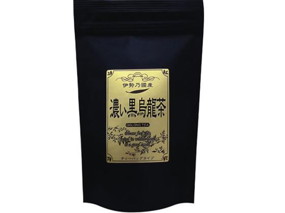 黒 烏龍茶