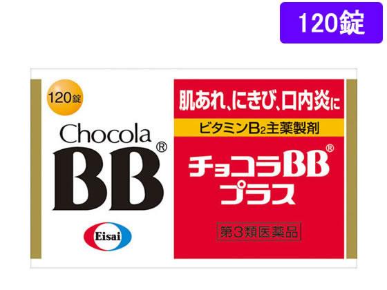 Bb チョコラ