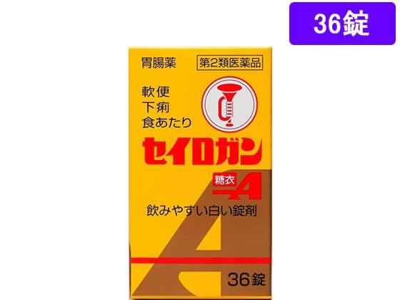 薬)大幸薬品 セイロガン糖衣A 36錠【第2類医薬品】が641円【ココデカウ】