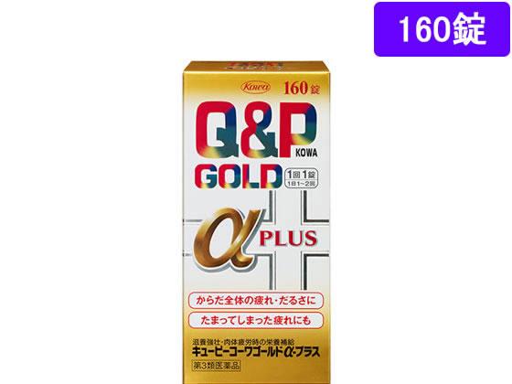 効果 プラス コーワ キューピー α ゴールド キューピーコーワiプラスの成分と効果、口コミ、副作用、値段を総ざらい。